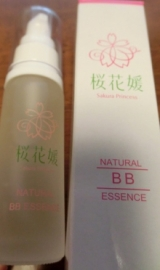 【4月発売予定新商品】新コンセプトの美容液 ナチュラルBBエッセンスの画像(2枚目)
