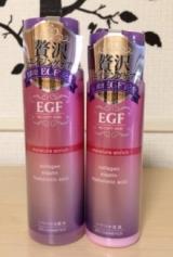 EGF配合の化粧水