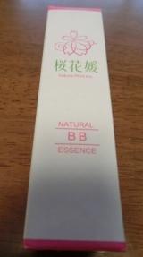 【4月発売予定新商品】新コンセプトの美容液 ナチュラルBBエッセンスの画像(1枚目)
