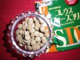 医食同源ドットコムさんのコレウスフォースコリ☆彡の画像(5枚目)