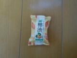 柿渋石鹸試しました!