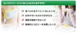 医食同源ドットコムさんのコレウスフォースコリ☆彡の画像(2枚目)