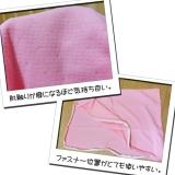 キセキノ枕。の画像(2枚目)