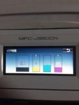モニター:/キャノン/エプソン/ブラザーの互換インク