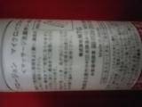 先行販売商品★プロ―ジョン★炭酸マイクロバブルウォッシュの画像(3枚目)