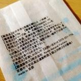 京の優しい石鹸の画像(1枚目)