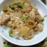 鶏むね肉でもしっとり柔らか親子丼の画像(3枚目)