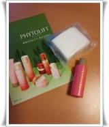【PHYTOLIFT フィトリフト】ふきとり化粧水の画像(1枚目)