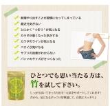 鹿児島県産孟宗竹100%の爽快サプリ『竹乃力』①の画像(2枚目)