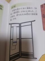 「昔のことば大辞典」の画像(4枚目)