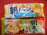 モニプラ 朝パン&朝ごはんの画像(1枚目)