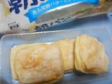 モニプラ 朝パン&朝ごはんの画像(4枚目)