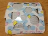 おむつのゴミ箱用脱臭剤 キャッチシューBaby☆モニプラの画像(2枚目)