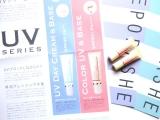 エポラーシェ カラーUV&ベース (゜-゜)の画像(1枚目)