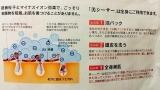 ❤️くちゃ石けん美シーサー❤️沖縄海沼無添加石鹸❤️の画像(3枚目)