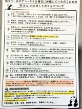 竹乃力 モニター*の画像(3枚目)