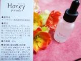 3種の美容成分をぎゅっと濃縮☆ハニープラセンタ美容液