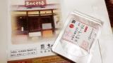 京の画像(1枚目)