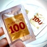 産後の免疫力UPに‼【キングアガリクス100】の画像(1枚目)