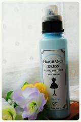 ヴィーナスエデン フレグランス柔軟剤 エアリーソープの香り♪の画像(1枚目)