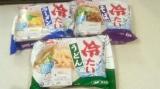 冷涼麺一番シリーズの画像(1枚目)