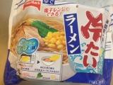 夏に最高!冷涼麺一番の画像(11枚目)