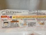 夏に最高!冷涼麺一番の画像(4枚目)