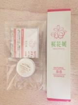 安心できる香りの桜花媛BBクリームと、BBクリーム専用美容液