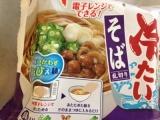夏に最高!冷涼麺一番の画像(14枚目)
