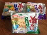 夏に最高!冷涼麺一番の画像(1枚目)