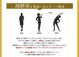 美容と健康に酵素とノニのW効果☆ ノニプラス酵素【01】