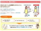 【冷えとり入門 靴下2足セット】で冷えを取る(*'▽')