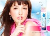 モニター【プラセンタ化粧水】の画像(2枚目)