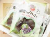 【蒟蒻畑ララクラッシュぶどう味(4個入) 3袋】試食レビューの画像(3枚目)