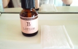 「洗顔&角質ケア化粧水DUVOTA Boost Cleansing Lotion。」の画像(1枚目)