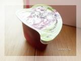 【蒟蒻畑ララクラッシュぶどう味(4個入) 3袋】試食レビューの画像(8枚目)