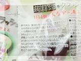 【蒟蒻畑ララクラッシュぶどう味(4個入) 3袋】試食レビューの画像(4枚目)