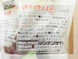 【蒟蒻畑ララクラッシュぶどう味(4個入) 3袋】試食レビューの画像(5枚目)