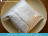朝ごはん or 朝ごパン 対決!の画像(5枚目)