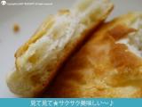 朝ごはん or 朝ごパン 対決!の画像(4枚目)