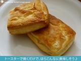 朝ごはん or 朝ごパン 対決!の画像(3枚目)