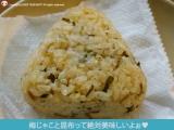 朝ごはん or 朝ごパン 対決!の画像(6枚目)