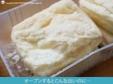 朝ごはん or 朝ごパン 対決!の画像(2枚目)
