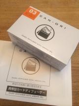 カード型アロマディフューザー「CAN-ORI」の画像(1枚目)