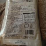 「ホットケーキ☆ かねこや 三重県松阪」の画像(3枚目)