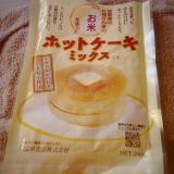 「ホットケーキ☆ かねこや 三重県松阪」の画像(2枚目)