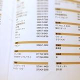 「ホットケーキ☆ かねこや 三重県松阪」の画像(1枚目)