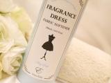 やさしく包みこむ プロヴァンスの香り♡ヴィーナスエデン フレグランスドレス♡の画像(7枚目)