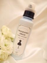 やさしく包みこむ プロヴァンスの香り♡ヴィーナスエデン フレグランスドレス♡の画像(1枚目)