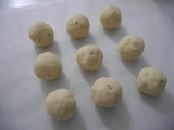 「Rare Hawaiian Organic White Honey★ホワイトハニーナッツ&マッシュポテトのチーズボール」の画像(5枚目)